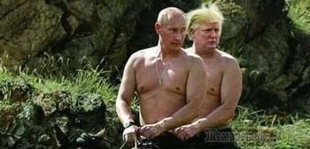 Путин, Трамп и агенты ФСБ