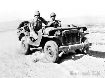 Внуки дедушки Остина: как в США разрабатывали первые военные джипы