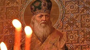 Святитель Лука и его отеческая любовь