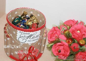 Мастер-класс по изготовлению баночки-шкатулки для конфет