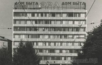 Почему в CCCР в химчистке срезали пуговицы и другие секреты советской службы быта