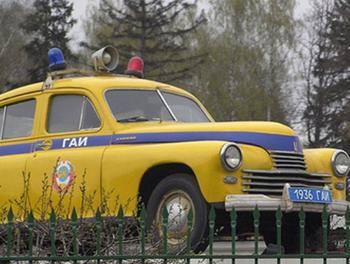 ГАИ СССР