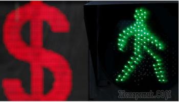 Отток капитала: почему инвесторы отвернулись от России