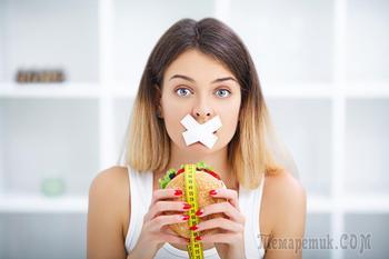 Как укротить гормон голода грелин и быстро похудеть