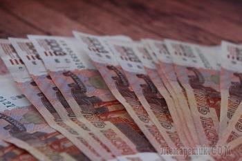 ВТБ, снесение валюты через банкомат