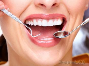 Действительно ли народные средства помогают от зубной боли