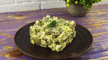 «Дубок» вкусный и сытный салат