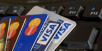 Банк «ФК Открытие», не списали досрочный платеж, а могли б в этом месяце уже вносить меньше