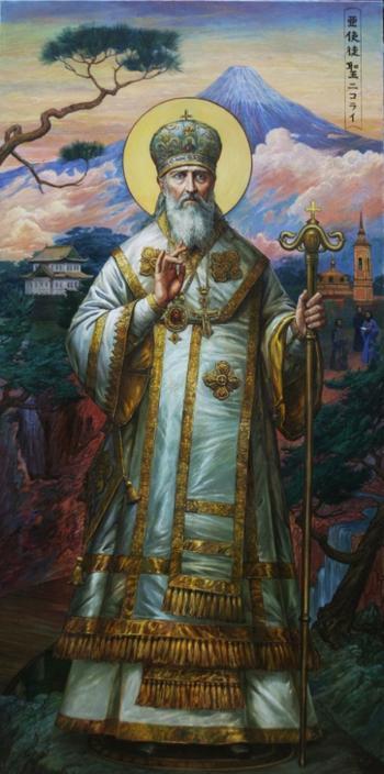 Святой равноапостальный Николай, архиепископ японский