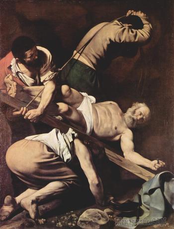 Что означает крест святого Петра