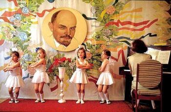 Детские сады