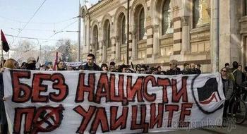 В Болгарии впервые за 17 лет запретили факельное шествие неонацистов