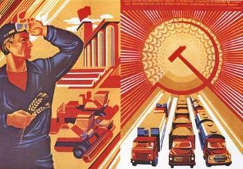 Советская экономика проиграла? Почему же мы по сей день живём её плодами?