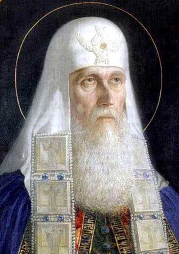 Священномученик Ермоген, патриарх Московский и всея России, чудотворец