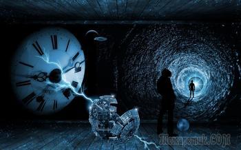 Виза в черную дыру: путешествия во времени возможны