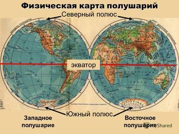 Какой полюс холоднее: Южный или Северный? Не всё то тёплое, что на юге