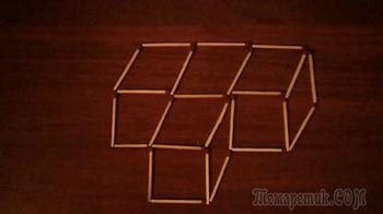Самые знаменитые головоломки со спичками