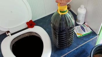 Как быстро устранить запах в дачном туалете