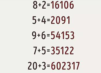 Поиграем?! Сможете решить задачку за 2 минуты?
