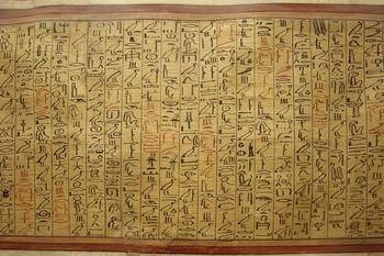 Египетский папирус оказался точным описанием таинственной звезды