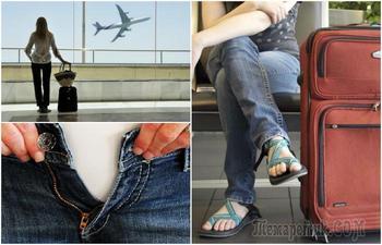 12 вещей, которые точно не надо надевать в самолет, чтобы не страдать в пути