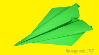 Как сделать самолетик из бумаги, который далеко летит
