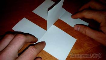Как сделать невозможный лист бумаги. Удивительный трюк.