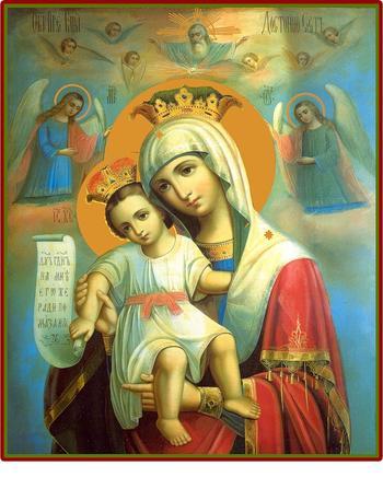 Чудотворная икона Божией Матери «достойно есть» (или «Милующая»)