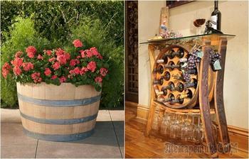 20 идей, как переделать старые винные бочки в мебель для дома и дачи