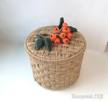 Плетеная корзинка из джута и картона своими руками