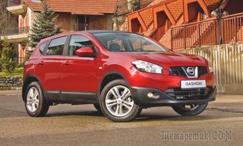 Пять причин любить и ненавидеть Nissan Qashqai