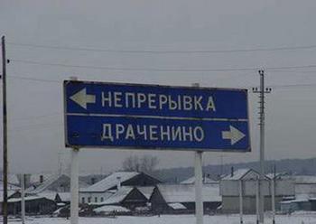 География страны