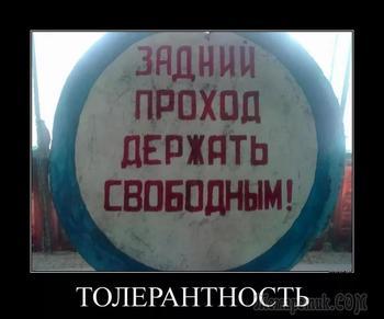 """""""Шедевры"""" народного творчества в рекламе и объявлениях"""