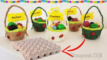 Делаем корзиночки из яичных лотков для детского праздника