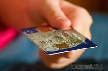 Сбербанк России, восстановление квитанции