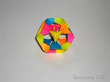 Многогранник из бумаги. Додекаэдр оригами