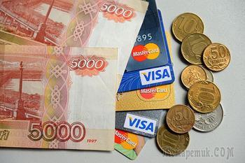 Тинькофф Банк, отказ в выпуске дебетовой карты