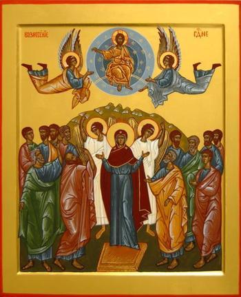 """Икона """"Вознесение Господне"""" - гимн соединения человека с Богом"""