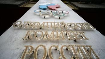 Россия смирилась с докладом Макларена