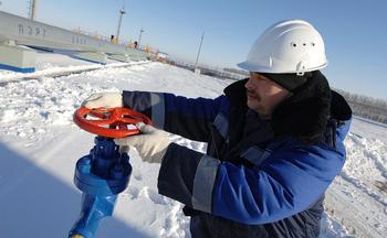 «Газпром» заявил о продолжении транзита газа через Украину