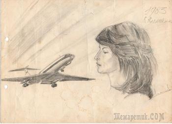 Мисс-Ту-134 , очень опасные и удивительные ситуации там наверху и как нас награждали