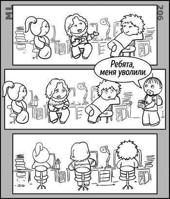 20+ комиксов российского художника, где любая проблема превращается в анекдот