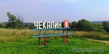 Самый маленький город в России: где он находится