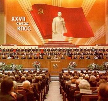 Воспоминания о СССР