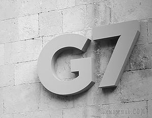 Эксперт объяснил спор Британии, Канады и США из-за России и G7