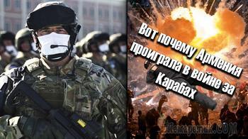 ВОТ Почему Армения терпит поражение в Карабахе? / Пашинян похоронил Карабах #1