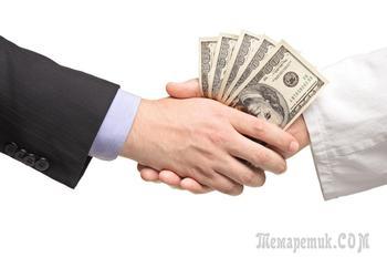 Киви Банк, не возвращает деньги