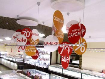Секреты, о которых молчат продавцы в магазинах