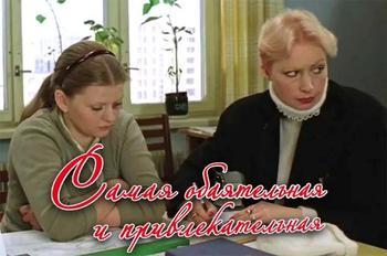 """""""Самая обаятельная и привлекательная"""". За что писали извинительную Ельцину"""