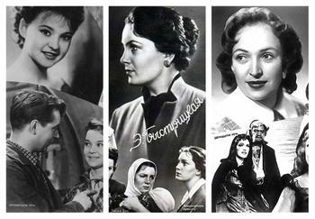 Актрисы советского кино на коллекционных открытках